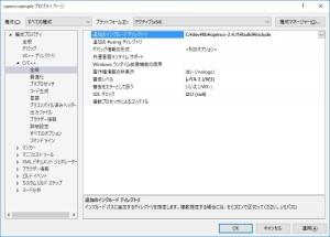 07_open_cv