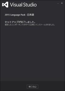 10_jap