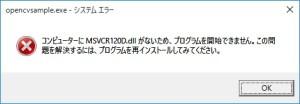 12_open_cv