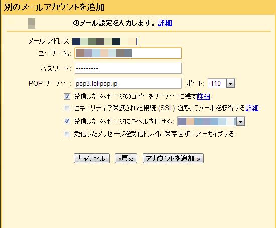 Gmail02