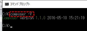 dev_tool_install_08