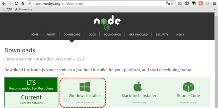 dev_tool_install_09