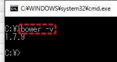 dev_tool_install_18