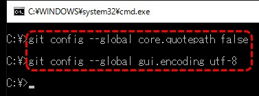 dev_tool_install_add3