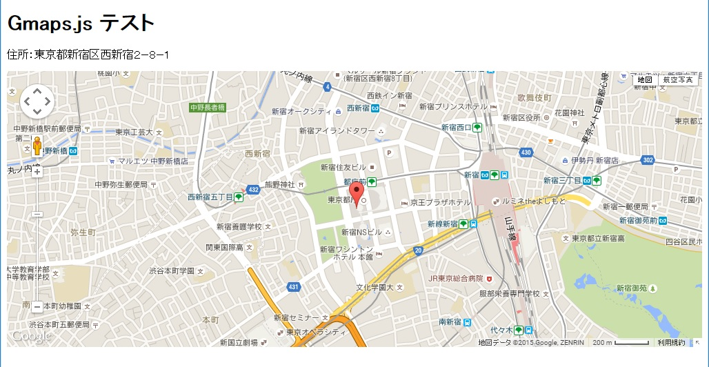 gmaps_08_result