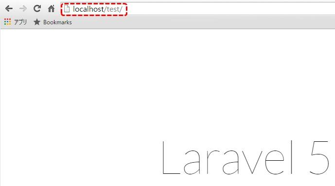 laravel_install_06