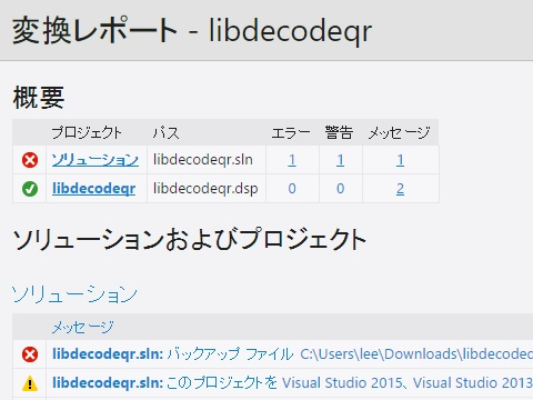 libdecoderqr_06_download