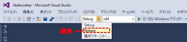 libdecoderqr_12_build
