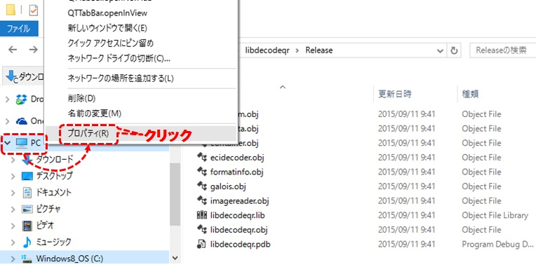 libdecoderqr_16_setting