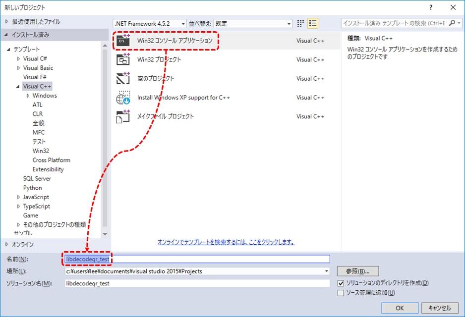 libdecoderqr_19_setting