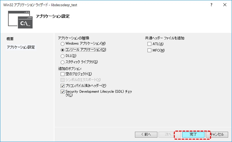 libdecoderqr_21_setting