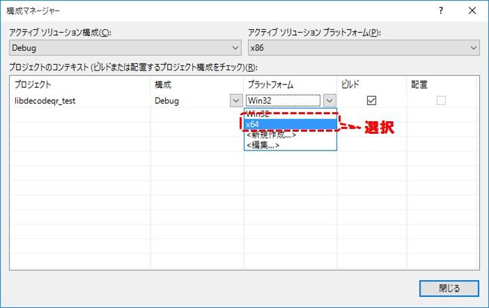 libdecoderqr_22_setting