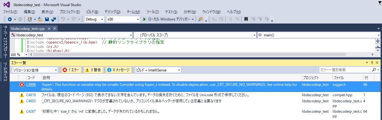 libdecoderqr_26_coding