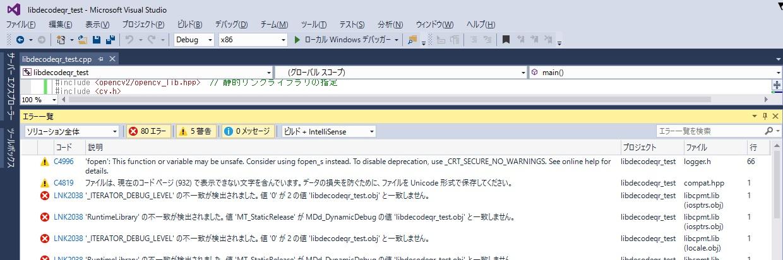 libdecoderqr_28_coding
