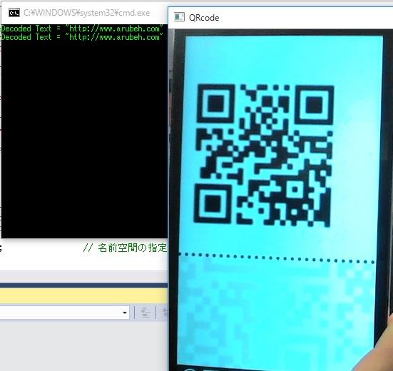 libdecoderqr_31_coding