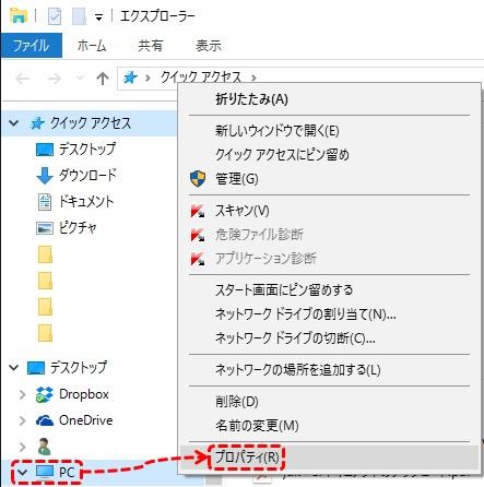 xampp_install_01