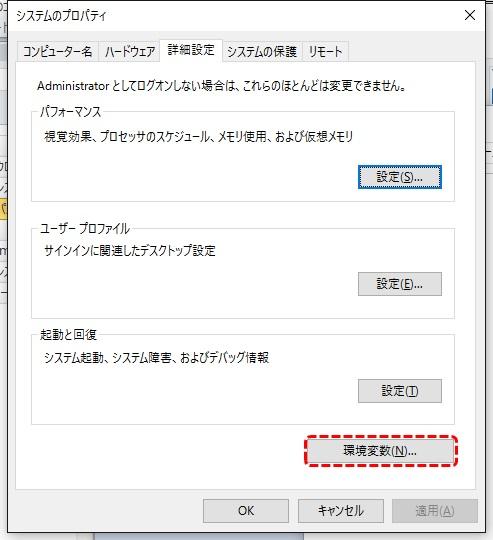 xampp_install_03