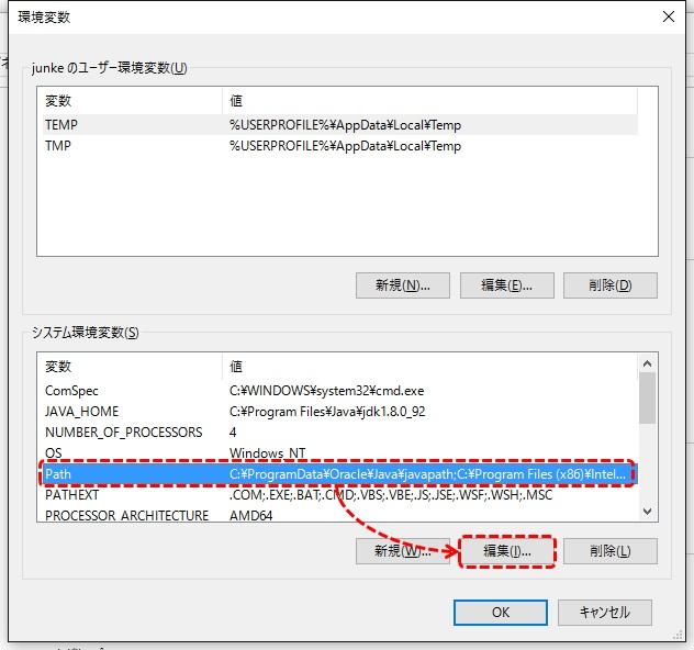xampp_install_04