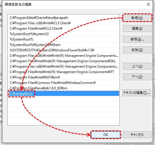 xampp_install_05