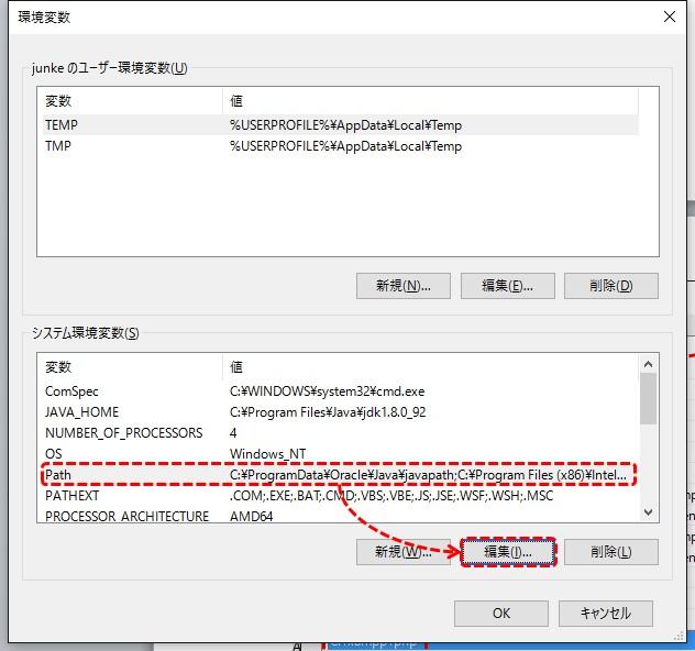 xampp_install_06