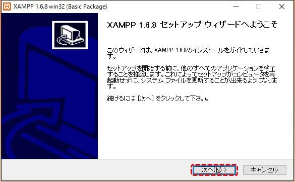 xampp_install_09