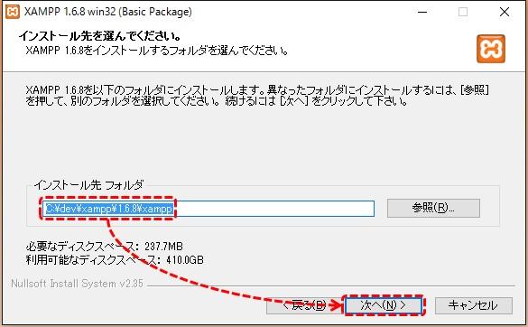 xampp_install_10