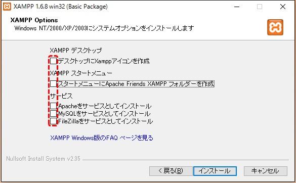 xampp_install_11