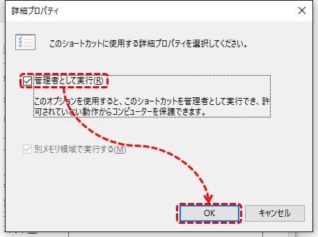 xampp_install_15