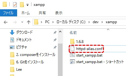 xampp_install_16