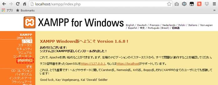 xampp_install_22