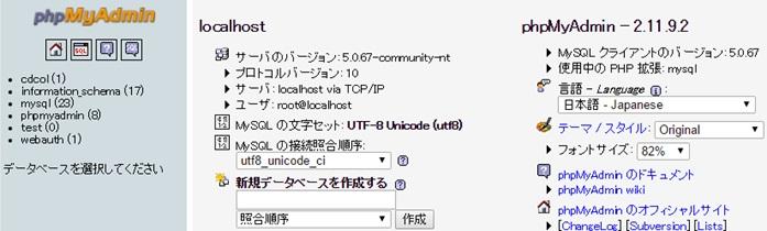 xampp_install_25