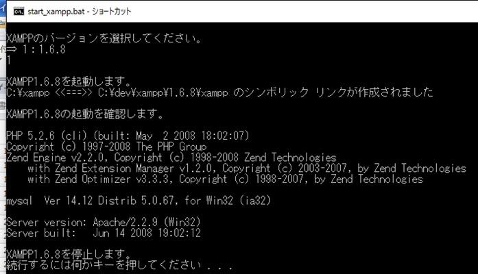 xampp_install_26