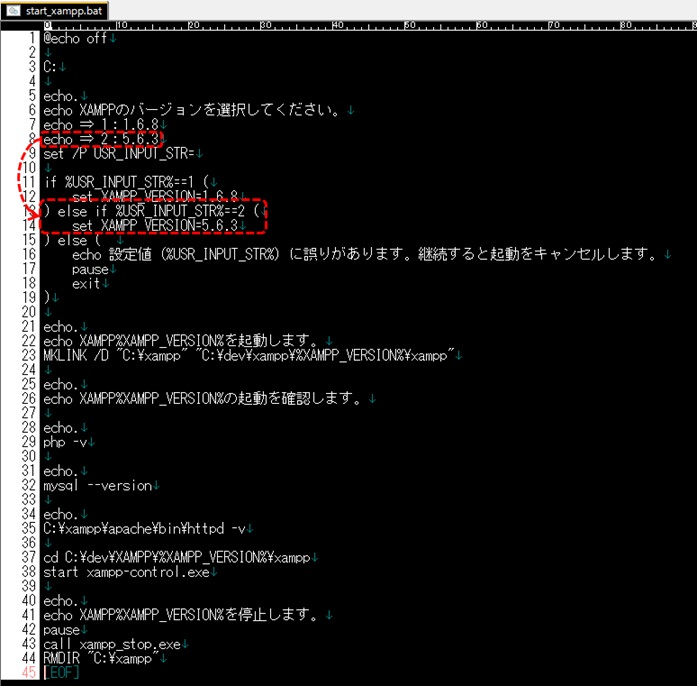xampp_install_37