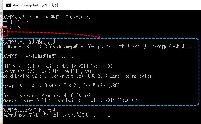 xampp_install_39