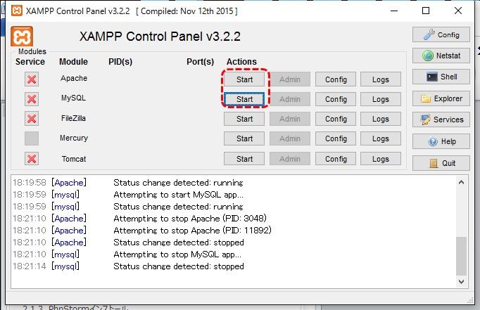 xampp_install_73