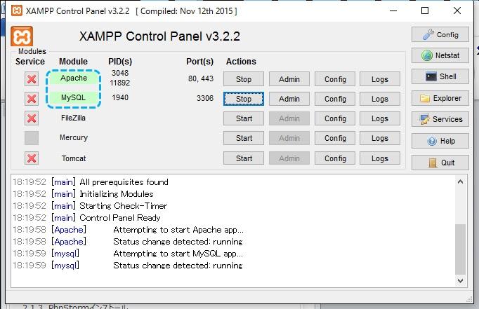 xampp_install_74