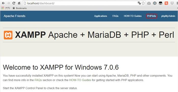 xampp_install_75