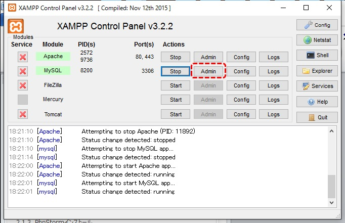 xampp_install_77
