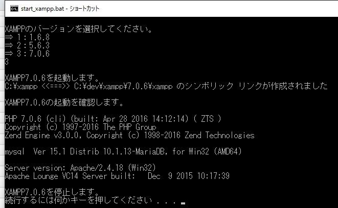 xampp_install_79