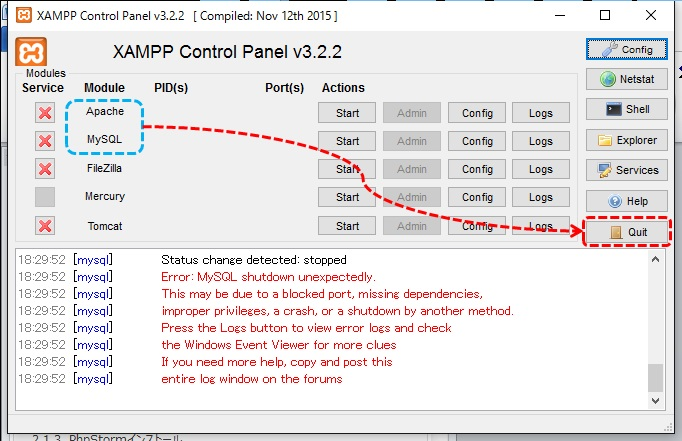 xampp_install_80